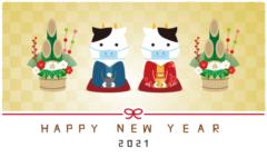 【謹賀新年】株式会社阿部総業の気になるトコロ